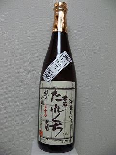 日本酒-太陽酒造「赤石」-純米無濾過原酒「たれくち」「和田美酒」「赤石大吟醸」_c0153302_2158979.jpg