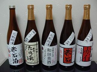 日本酒-太陽酒造「赤石」-純米無濾過原酒「たれくち」「和田美酒」「赤石大吟醸」_c0153302_22455277.jpg