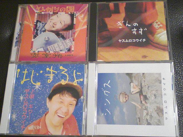 f0197703_20102175.jpg
