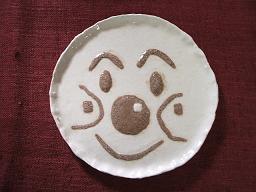 陶芸体験の作品が焼き上がりました!_f0151419_19432266.jpg