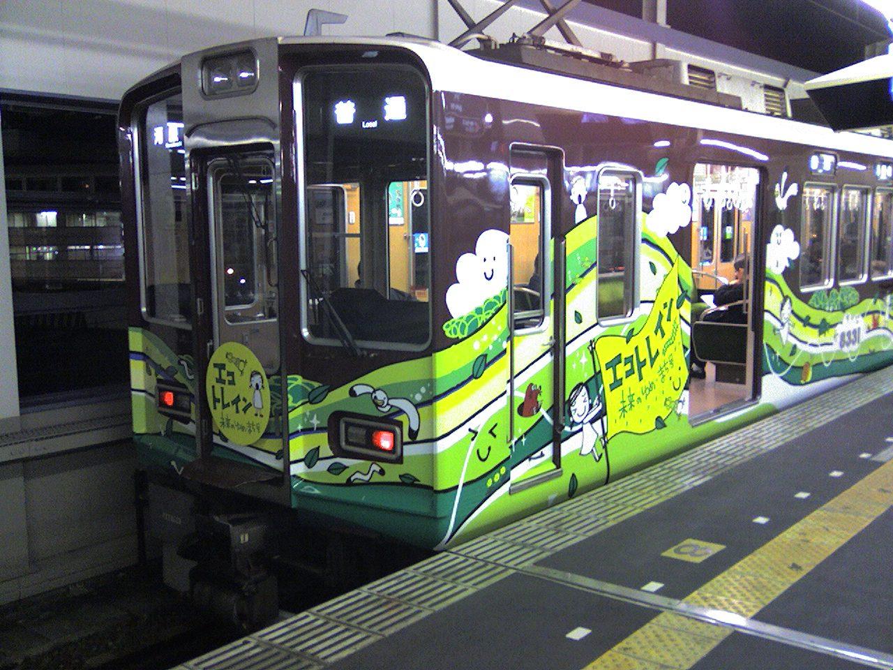 阪急エコトレイン_a0066027_23584967.jpg