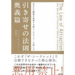 b0159328_19202575.jpg