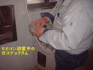 f0031037_18584043.jpg