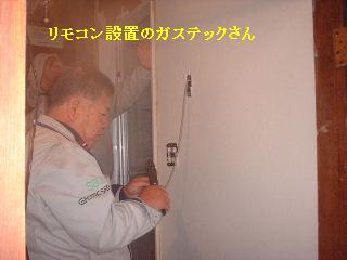 f0031037_1859460.jpg