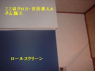 f0031037_1914991.jpg
