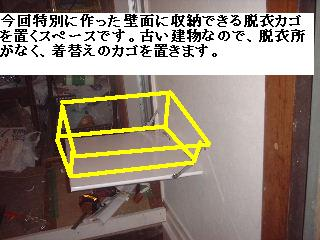 f0031037_192057.jpg