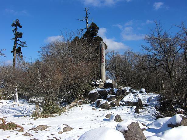 英彦山は雪!_e0164643_23185485.jpg