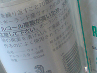 f0095047_2340481.jpg