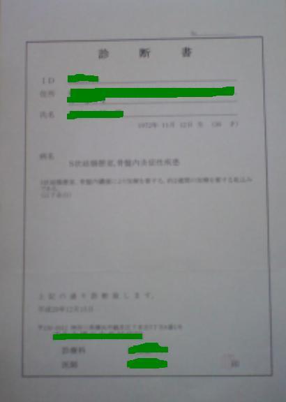 b0145557_112847.jpg