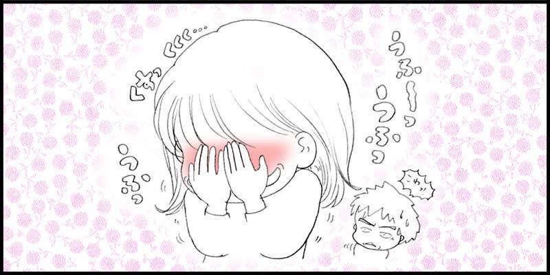 うふふふふぅ〜〜〜〜♡♡♡_f0119369_14315185.jpg