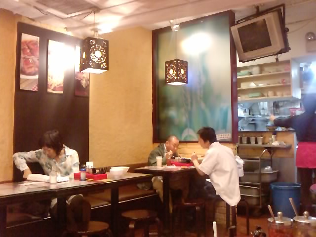 呉越之間 上海麺家@中環_e0155771_125448.jpg