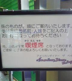 札幌遠征終了!_a0107475_5385723.jpg