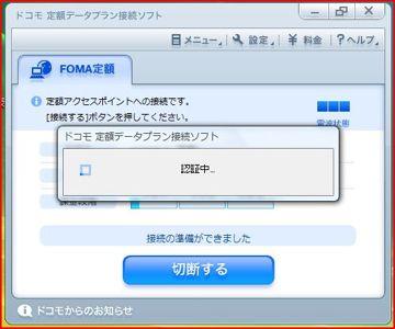 a0041183_2245831.jpg