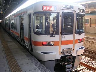 名古屋日帰り 1回目 青春18きっぷ 2008年冬_d0144184_0414221.jpg