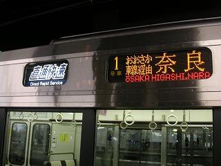 名古屋日帰り 1回目 青春18きっぷ 2008年冬_d0144184_0434836.jpg