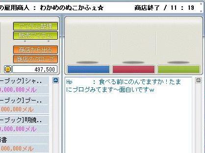 d0094986_1535437.jpg