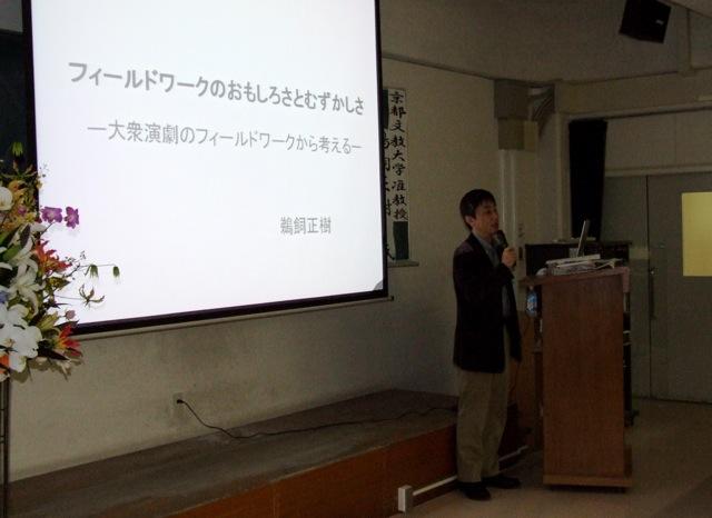 学科講演会:鵜飼正樹先生をお招...