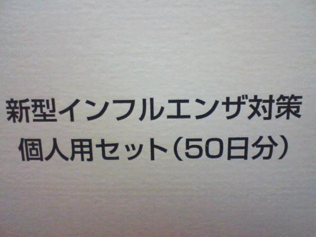 f0064096_18284636.jpg