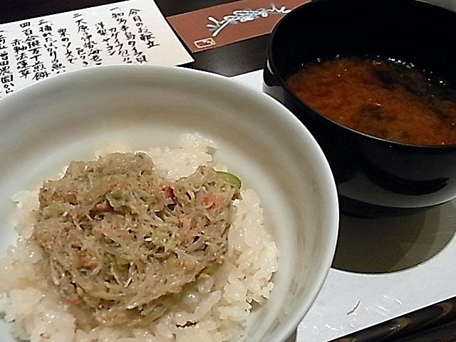 青山 えさき_e0061902_16303617.jpg