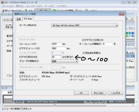 c0166113_1450129.jpg