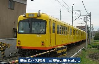 VOL,979  『三岐鉄道北勢線 2コマ』_e0040714_21303614.jpg