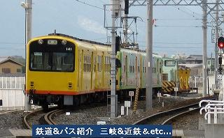 VOL,979  『三岐鉄道北勢線 2コマ』_e0040714_21332554.jpg