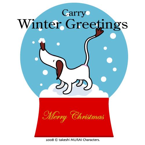 キャリーのクリスマスカード。_a0039720_1854557.jpg