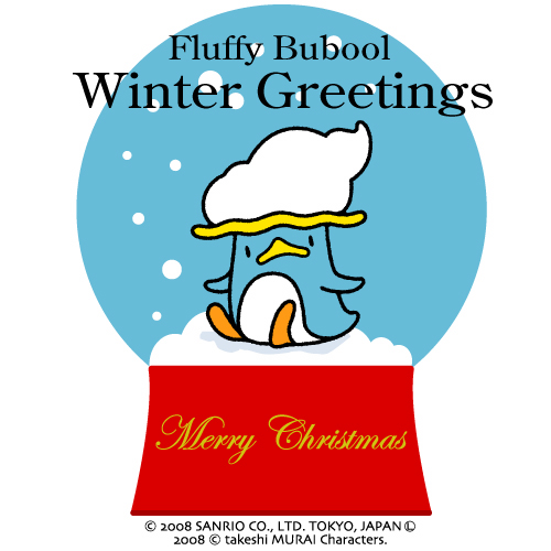 バブールのクリスマスカード_a0039720_18554155.jpg