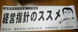 b0103620_1963136.jpg