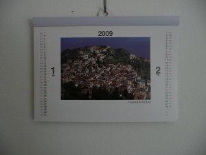 2009 カレンダー_d0004728_81411.jpg