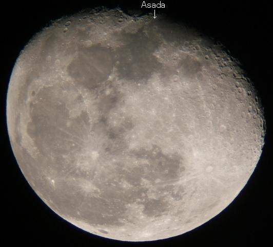 2008年12月15日の月(月齢17.4)_e0089232_20121335.jpg
