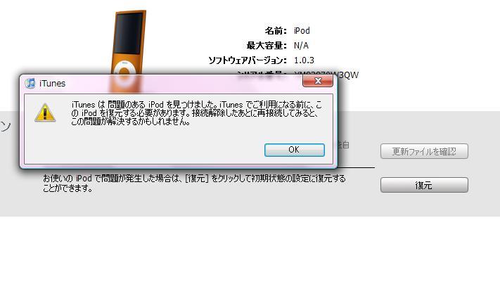 f0116832_19501332.jpg