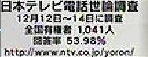 e0037343_213156.jpg