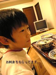 c0029744_151208.jpg