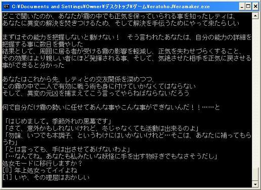 f0054345_0513721.jpg