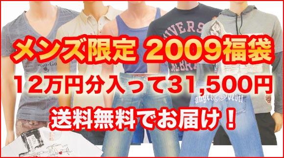 f0044151_16491891.jpg