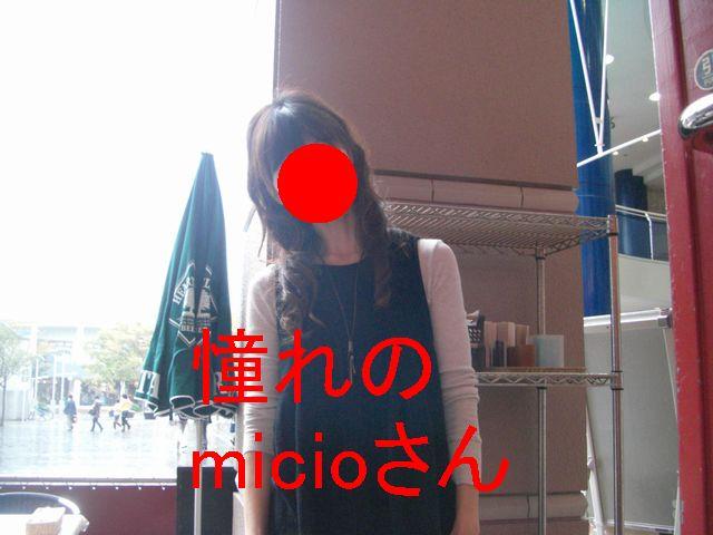 f0053952_12303332.jpg