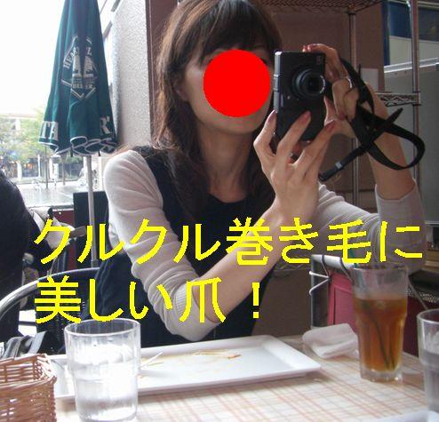 f0053952_12322549.jpg