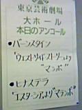 b0031055_2139988.jpg