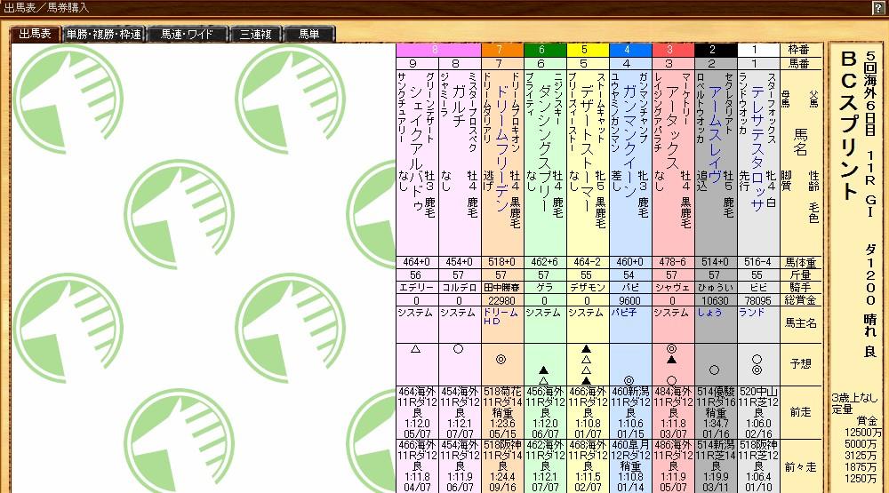 b0147360_17551516.jpg