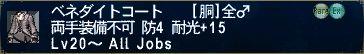 a0025869_954520.jpg