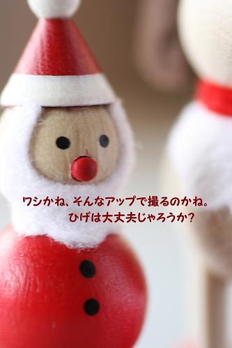 b0115579_1015420.jpg