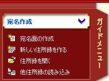f0070279_0223897.jpg