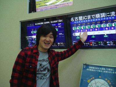 浜松!!  フウサワシュンスケ  _b0048882_1639046.jpg