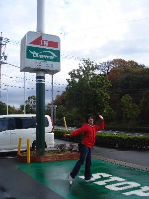 浜松!!  フウサワシュンスケ  _b0048882_16393069.jpg