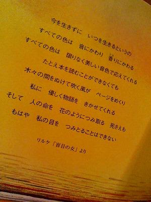 f0016783_112498.jpg