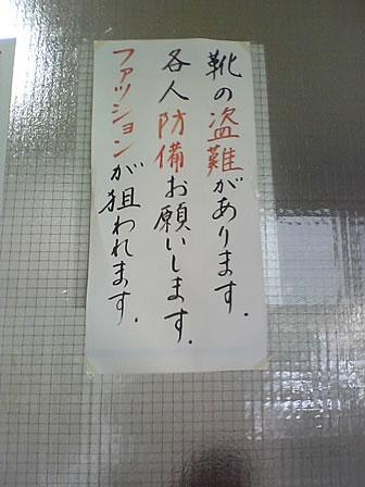 f0103693_11214433.jpg