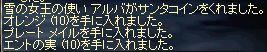 f0174796_11171263.jpg