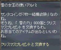 f0174796_1118683.jpg