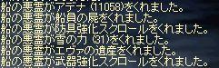 f0174796_1122818.jpg